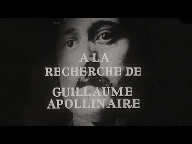 APOLLINAIRE – À la recherche de Guillaume (Émission TV, 1960)