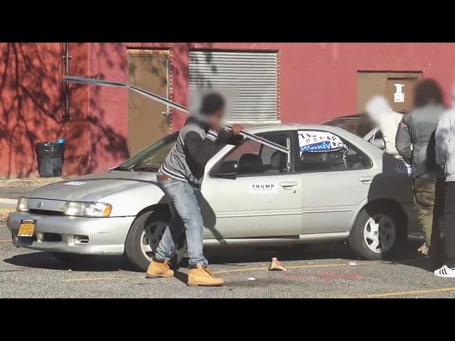 Машину Трампа разбили в гетто
