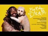 Big Baby D.R.A.M. - WiFi feat. Erykah Badu (Audio)