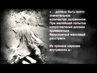 031 Геноцид Великий октябрь История России XX век