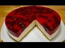 Торт Без Выпечки Сметанный Мусс с Вишней = Оля