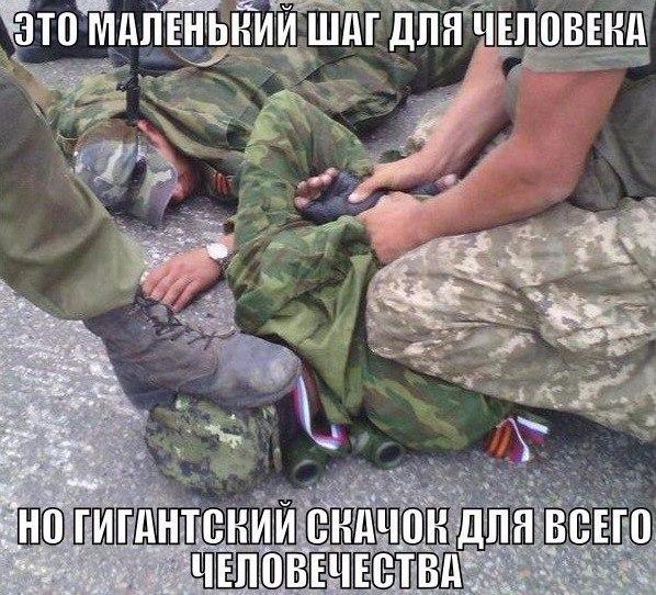 Враг обстрелял из минометов наши позиции возле Водяного, Троицкого, Дачи, Зайцево, Авдеевки. Пятеро наших воинов ранены, - пресс-центр штаба АТО - Цензор.НЕТ 9152