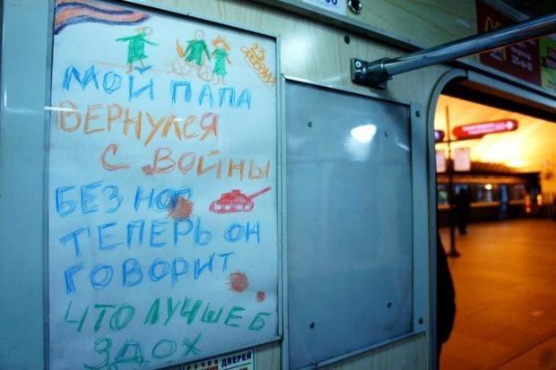 В Авдеевке исчезло электроснабжение после мощных обстрелов, - штаб АТО - Цензор.НЕТ 5892