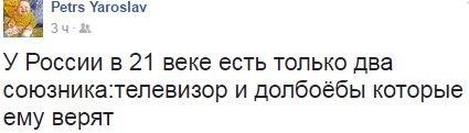 Россия не вмешивается во внутреннюю политику других стран, но любая смена власти должна происходить в рамках закона, - Путин - Цензор.НЕТ 7992