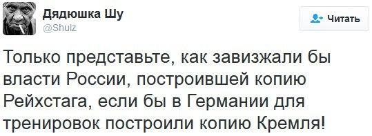 """Альянсу нужно """"гибридное сдерживание"""" России, - замкомандующего силами НАТО в Европе Брэдшоу - Цензор.НЕТ 6322"""