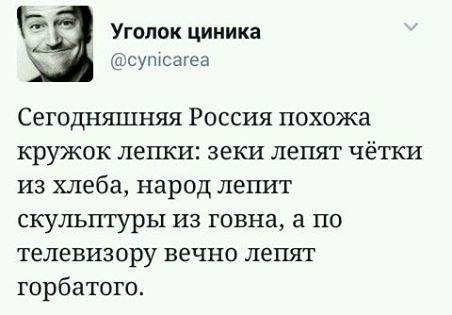 Новая администрация США четко понимает, что такое современная Россия, - Климкин - Цензор.НЕТ 7214