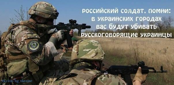 Силы АТО обнаружили группу вражеских снайперов, один из них уничтожен, - штаб - Цензор.НЕТ 94