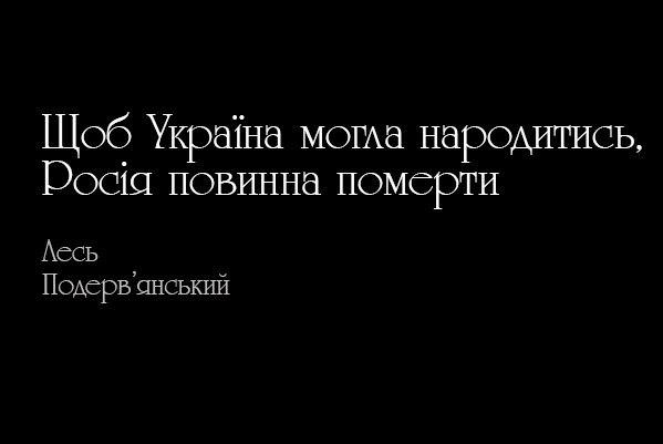 Украина надеется на поставки оружия из Канады, -  посол Шевченко - Цензор.НЕТ 8772