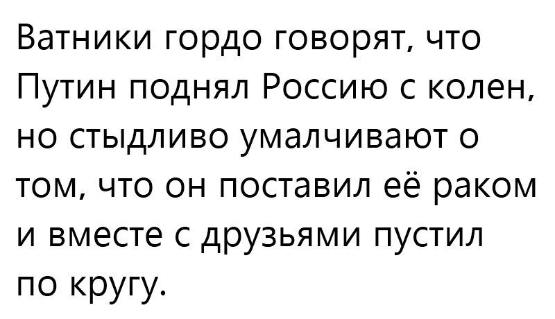 ЕС продлил санкции против российских граждан и компаний в связи с агрессией в Украине, - журналист - Цензор.НЕТ 4006