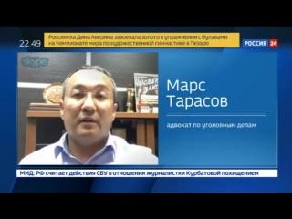 Новости на «Россия 24» • За непристойное предложение певец нанес 17 ножевых ранений голому юристу