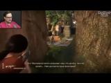 Куплинов в Uncharted #3