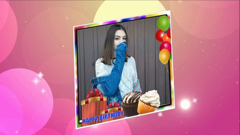 Maša, srećan ti rođendan (30. 08. 2017)