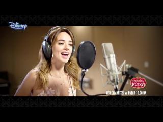 """Seda Bakan - """"Benim Sıram"""" (OST Elena ve Avalor'un Sırrı)"""