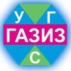 Газоснабжение, отопление, водоснабжение г.Ижевск