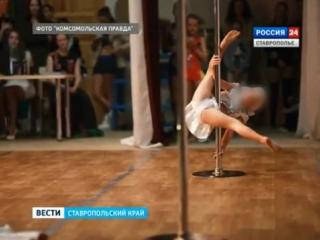 Танцы на грани. Автор: Анастасия Эпендиева