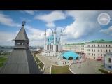 Путешествие по России. Как выглядит Казань с высоты.