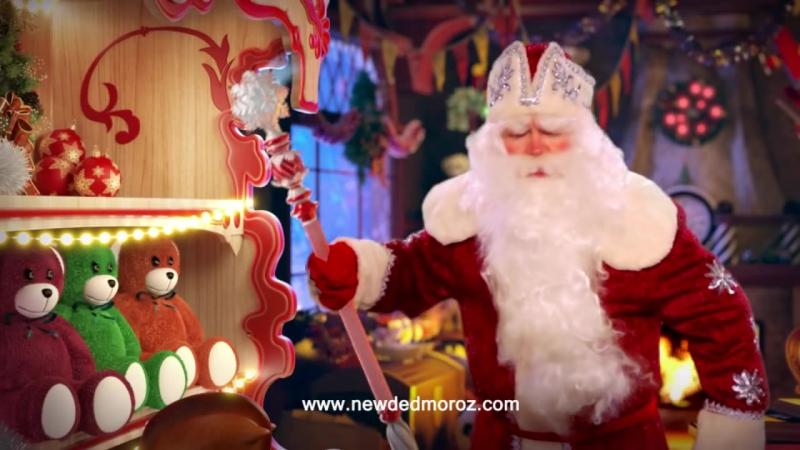 Новогоднее приключение 3 Мастерская Деда Мороза смотреть онлайн без регистрации