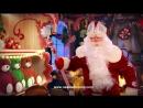 Новогоднее приключение 3 Мастерская Деда Мороза
