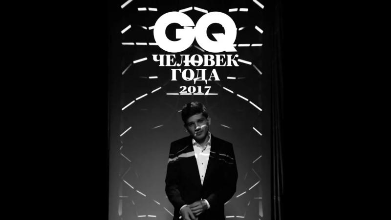Кантемир Балагов hugo boss gq открытие года человек года 2017