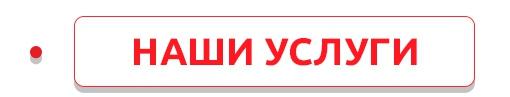ldcentr.ru/nashi-uslugi