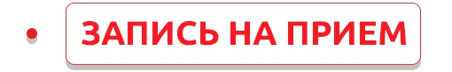 ldcentr.ru/zapisatsya-na-priem
