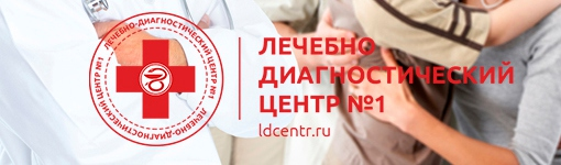 ldcentr.ru