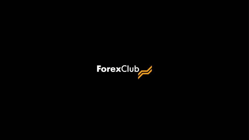Доллар упал ниже плинтуса, особенно к евро Покупаем EUR/CHF УтросForexClub Новости