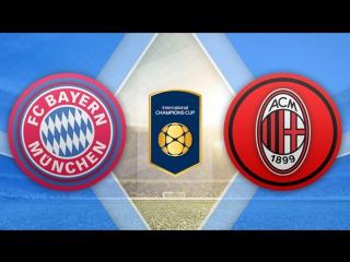 Бавария 0:4 Милан | Товарищеские матчи 2017 | Обзор матча