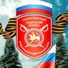 Татарстанский кадетский корпус