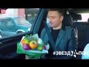 Серегей Лазарев с букетом от Караоке в машине ЗВЕЗДАПОЙ Сергей Лазарев