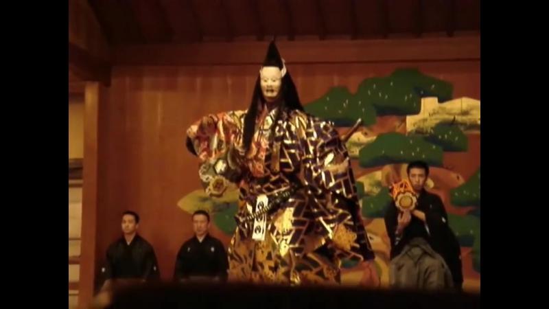 Театр Но. Спектакль Тамура. Танец Духа.
