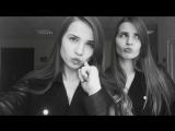 KRISTINA SI/Тебе не будет больно/cover Tanya and Nastya Gromyko