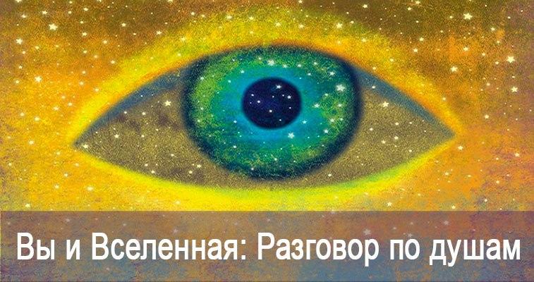 https://pp.userapi.com/c836721/v836721555/3b20e/RvD92Hl5K0c.jpg
