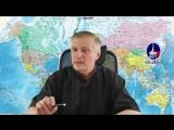 Вопрос Ответ Валерий Пякин от 24 июля 2017 г.