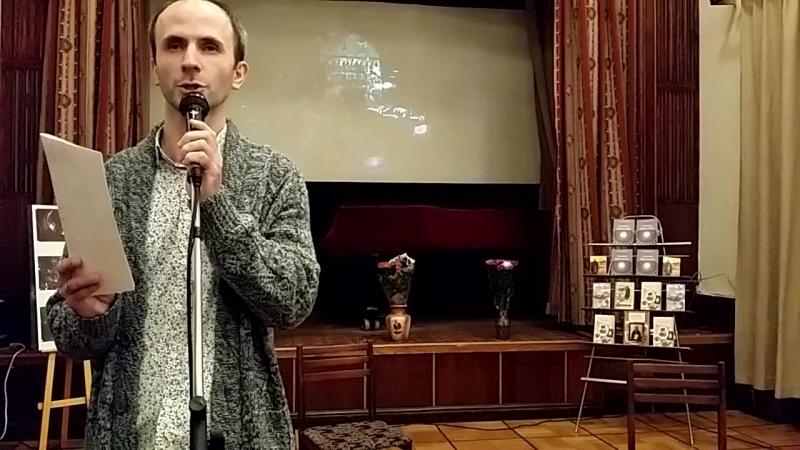 Алексей Гушан читает свои стихи на вечере журнала-библиотеки Эхо Бога в ЦДЛ, посвящённом святому Иерусалиму.