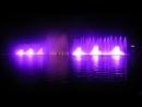 Поющие фонтаны на озере Абрау