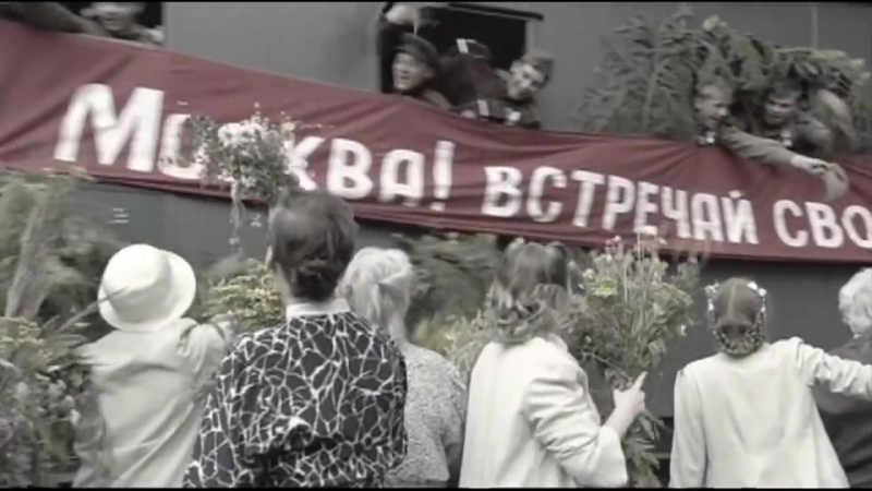 Московская сага - Тучи в голубом (Кристина Орбакайте)