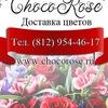 Цветы, воздушные шарики в Спб Пушкине | Доставка
