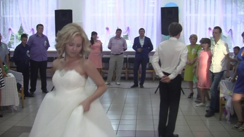 Свадебный танец Юлии и Александра Хореограф Марина Рыжова 2016