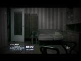 Самые шокирующие гипотезы 17 апреля на РЕН ТВ