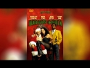 Плохой Санта (2003) | Bad Santa