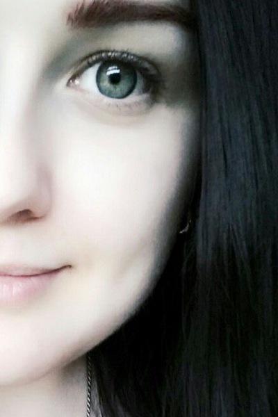 Анна Герих