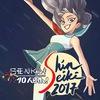 Фестиваль «Shin Seiki»