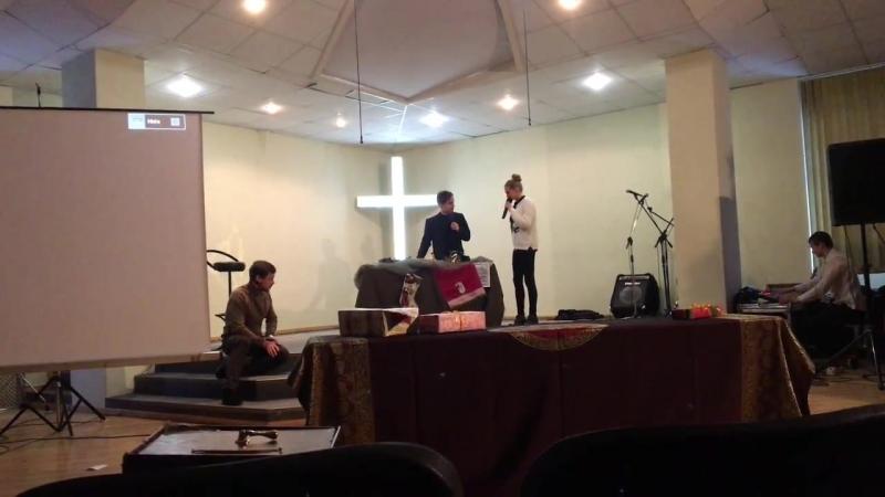 Сценка ' Маски' Церковь Логос