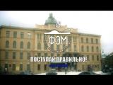 Факультет экономики и менеджмента СПбГТИ (ТУ)