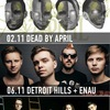 WAKE UP! AGENCY // 2.11 - DEAD BY APRIL