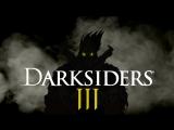 Darksiders 3 — Ярость! (HD) Первый трейлер. Новый всадник апокалипсиса