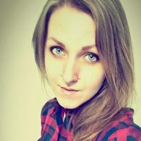Наталия Катрач