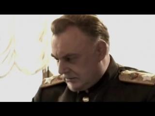 БЕРИЯ проигрыш арест (2 серия)