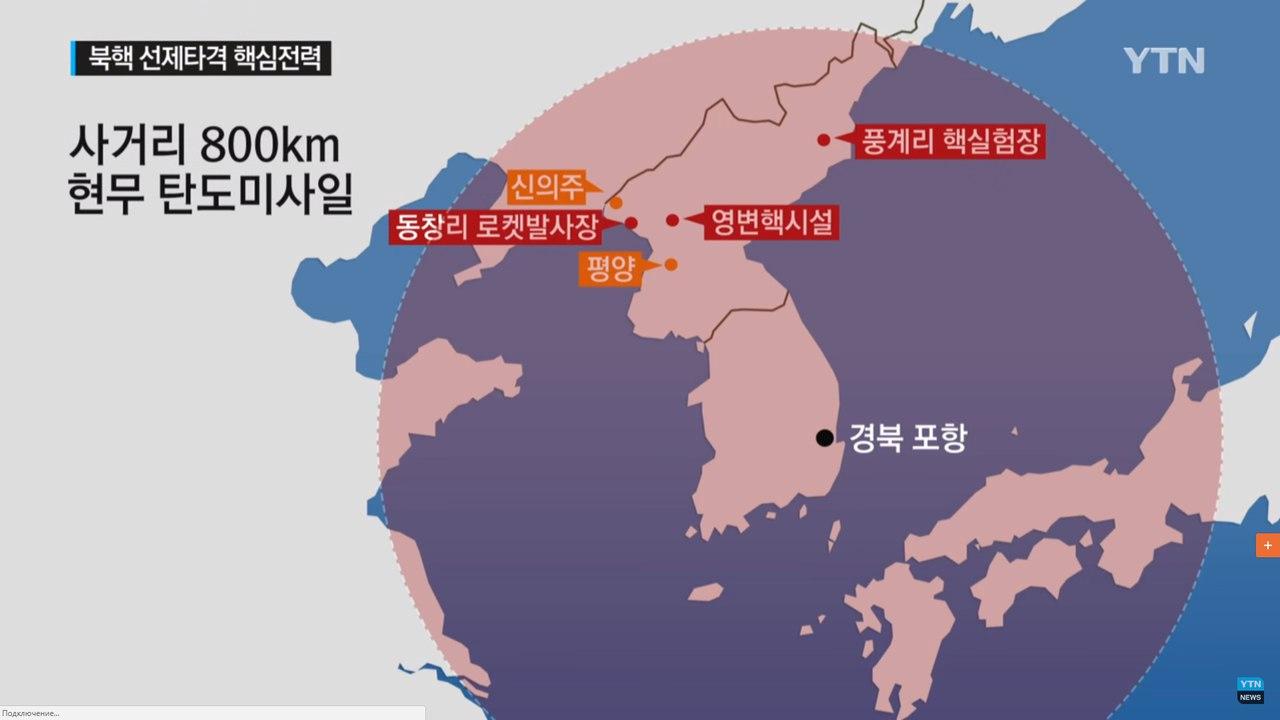 [BIZTPOL] Dél-, Kelet- és Délkelet-Ázsia - Page 6 RDFd6fUktl8